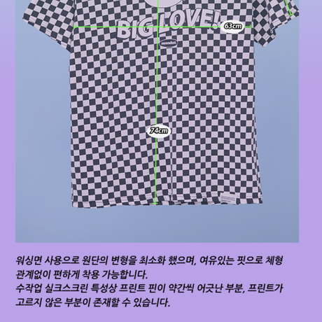 ND 21SS 1/2 T-shirt (Checker)