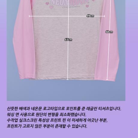 Raglan T-shirt (Pink)