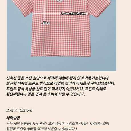 Check T-shirt (Hello Kitty)