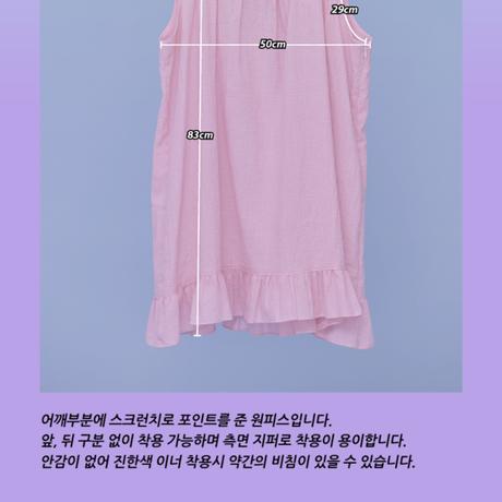Flower Frill OPC (Pink)