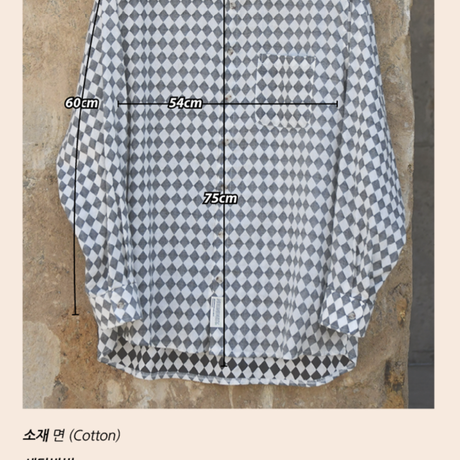 NDD 21SS Shirt_Dia Check
