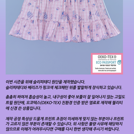 Teddy Cancan Skirt