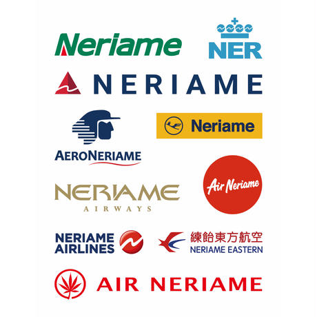 NERIAME ALLIANCE TEE (WHITE)