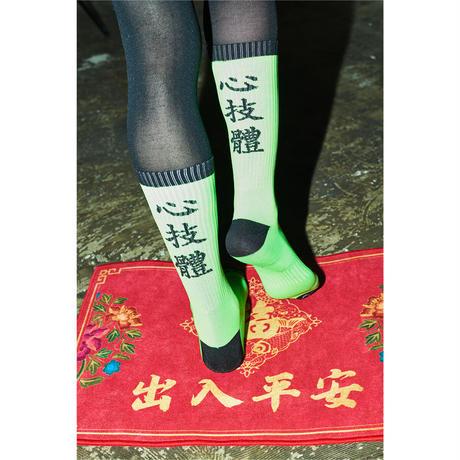 心技體 SOCKS (NEON GREEN)
