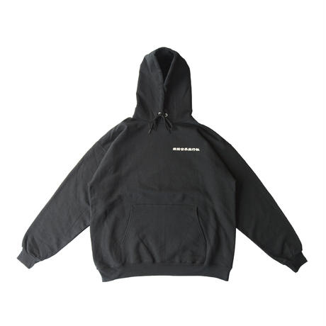 TRAVEL AGENCY HOODIE (BLACK)