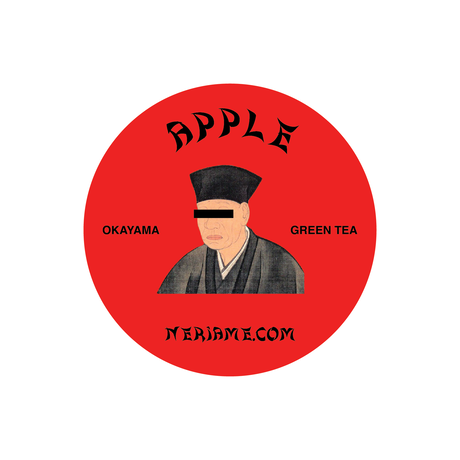 GREEN TEA (APPLE)