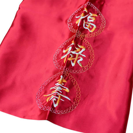 CLASSIC CHINESE SATIN GOWN (BURGUNDY)