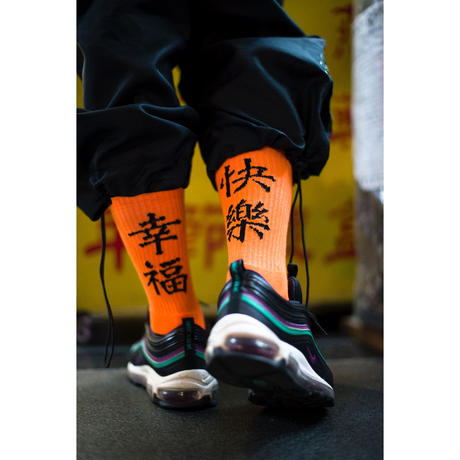 "HAPPINESS ""幸福快楽"" SOCKS (NEON YELLOW)"