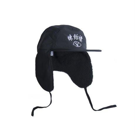 NERIAME LOU EARFLAP CAMP CAP