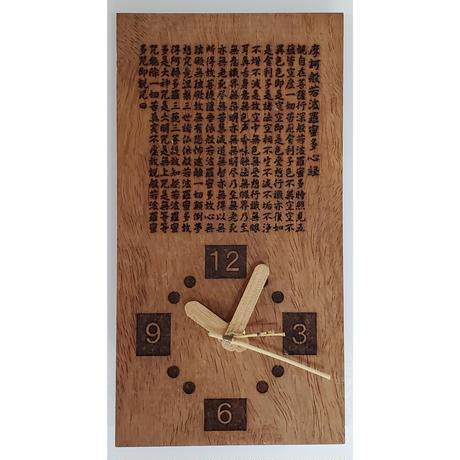 般若心経の置き時計。日々安らかな時と共に。