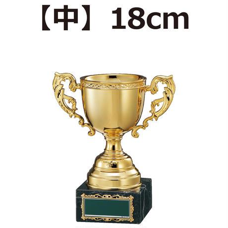 【中】優勝カップ(18cm)
