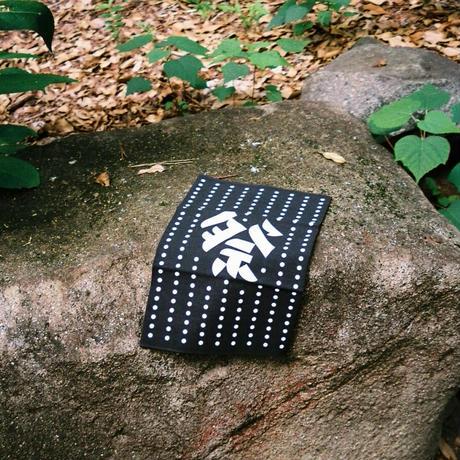 平野甲賀 × INN 手拭
