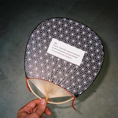 平野甲賀 × INN|竹団扇