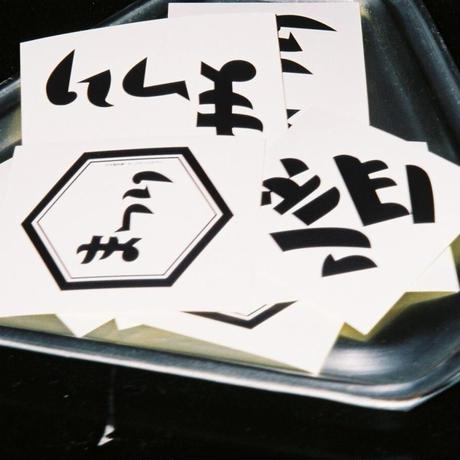 平野甲賀 × THE LATTE TOKYO|札
