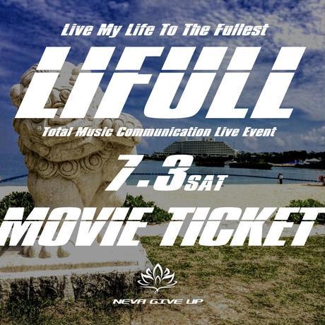 7/3 LIFULL沖縄公演 (定点録画映像)