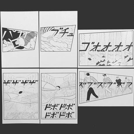 【OVER SEAS】Yuichi Yokoyama POSTCARD SET