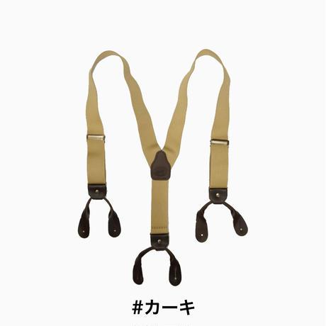 WAH MAKER Suspender #Rubber