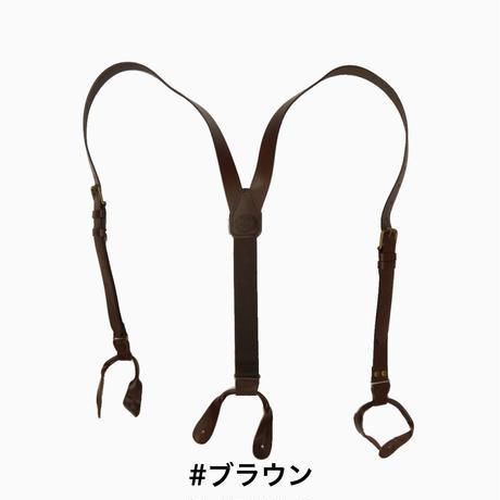 WAH MAKER Suspender #Leather