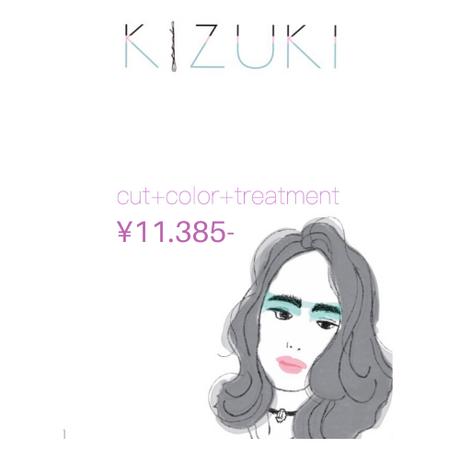 【KIZUKI】cut&color&treatmentセットチケット