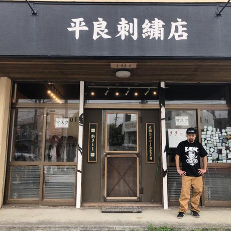 【平良刺繍店】平良刺繍店サインキャップ