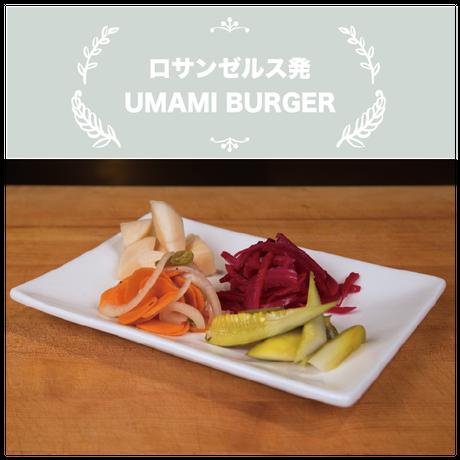 UMAMI BURGER(ウマミバーガー)/ピクルスプレート