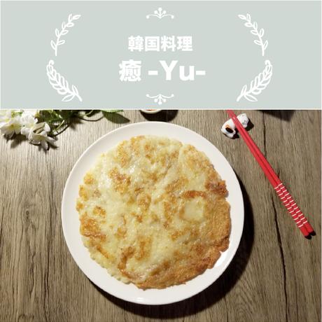 【12:30〜配送OK】癒/ジャガイモチヂミ(チーズトッピング)