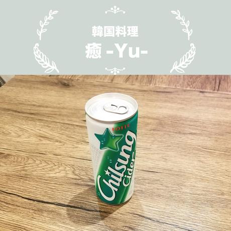 【12:30〜配送OK】癒/韓国サイダー