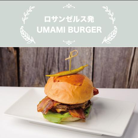 UMAMI BURGER(ウマミバーガー)/カラミ