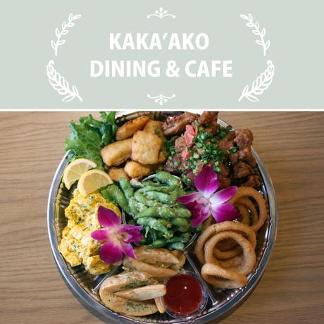 [要予約]KAKA'AKO DINING &CAFE/カカアコオードブル(スタンダード)