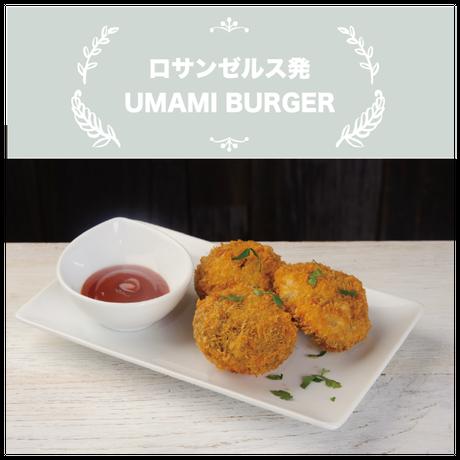 UMAMI BURGER(ウマミバーガー)/シイタケハラペーニョホッパー