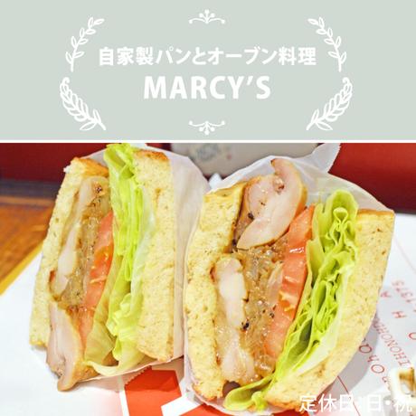 MARCY'S/丸一日塩麹漬けしたローストチキンサンド