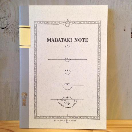 Yasuhiro Suzuki | MABATAKI NOTE ノートに落ちたりんご