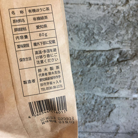 THE ACE SHOP | 鈴木製茶 有機「新城ほうじ茶」
