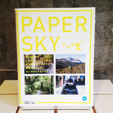 PAPERSKY #41 NEW ZEALAND Special Set