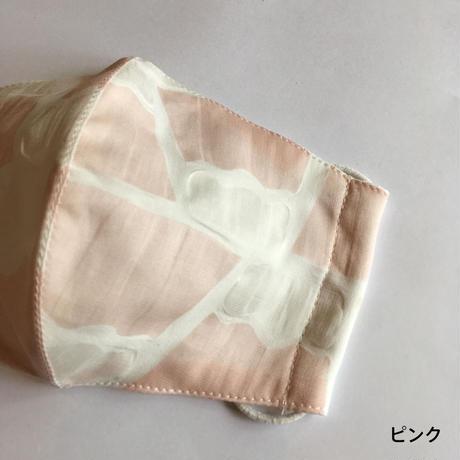 TMN FACTORY  富士山柄マスク XS