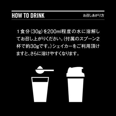 Lemon tea(レモンティー)