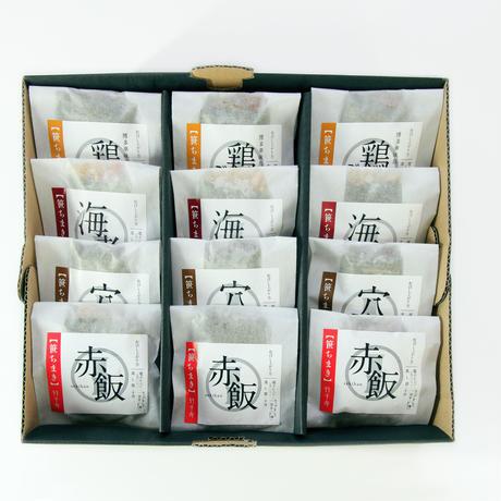 4種/九州盛りだくさんの笹ちまき