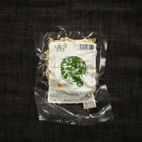 サラダもおいしい切干大根(40g)