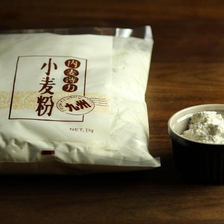内麦薄力粉(1kg)