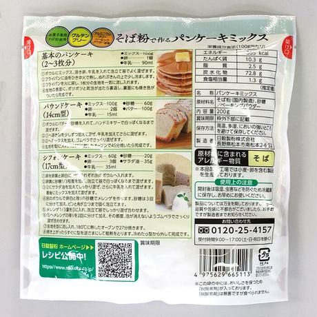 H-6 そば粉で作るパンケーキミックス