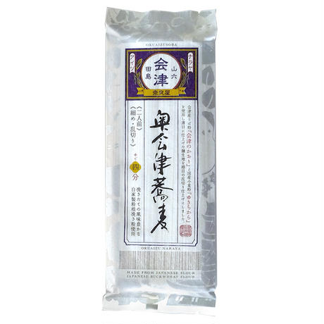 C-15 奥会津蕎麦