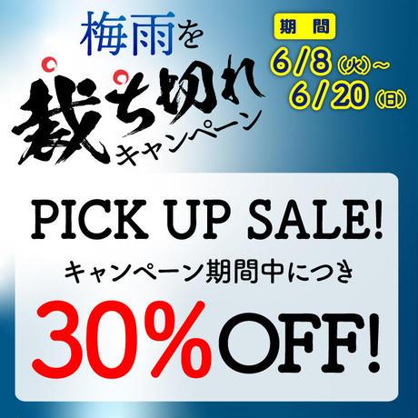 D-14 伝承 羽黒そば【山形】★今だけ30%OFF!!