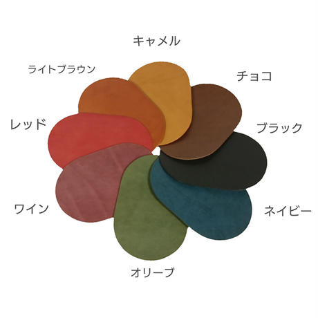シンプルな名刺・カード入れ  全7色