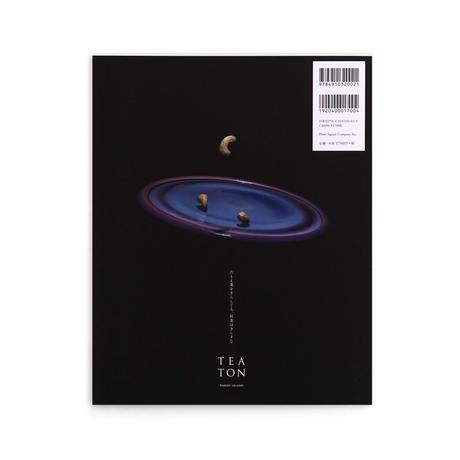 大勉強 BY PHAETON  ISSUE 3 『わたしたちの宇宙 石川』