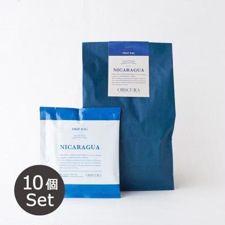 【ニカラグア】Drip Bag Set 10個入り