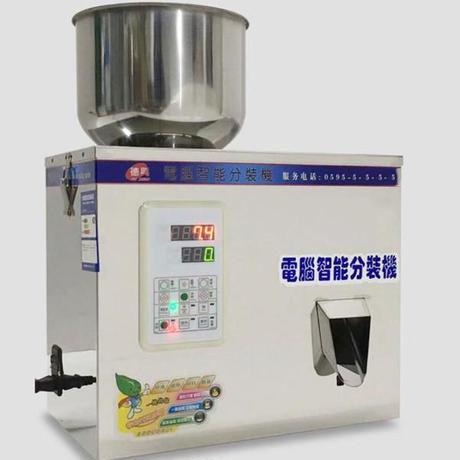 粉体充填機 粉末充填機 パウダー充填機 2-100g 業務用