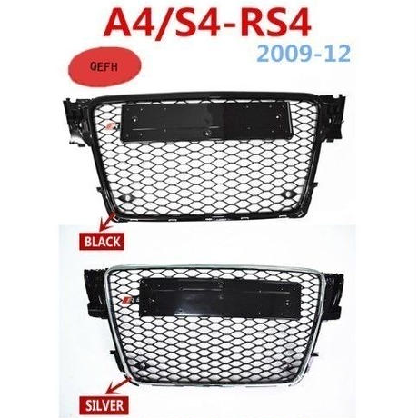 RS4-Styling a4 b8グリルabs フロント グリル用 アウディa4 s4 rs4 b8 セダン クーペ コンバーチブル2009-2012