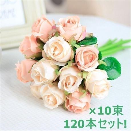大量 120本 薔薇の花束 ウェディングブーケ シルクフラワー ピンク 選べる3色 バラ ローズ 造花 アートフラワー 結婚式