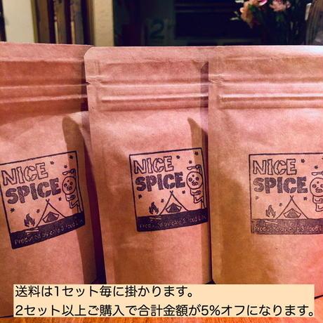NICE SPICE 30g ×3個セット