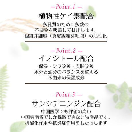 100%植物性シリカ石鹸 けい素石鹸 SILEEQシリーク